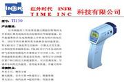 北京红外时代TI130红外测温仪使用说明书