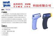 北京红外时代TI120红外测温仪使用说明书