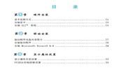 富士康 FV-N88SMBD2-ONOC型显卡 使用手册
