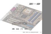 华硕 P4R800-VM型主板 说明书