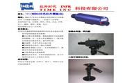 北京红外时代TI51MD1比色红外测温仪使用说明书