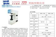 北京红外时代THRP-150D液晶数显洛氏硬度计使用说明书