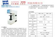 北京红外时代THRS-150D数显使用说明书