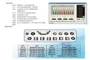 北京红外时代THL50便携式里氏硬度计使用说明书