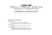 华硕 P3C-L型主板 英文说明书