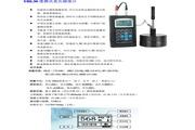 北京红外时代THL30便携式里氏硬度计使用说明书