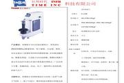北京红外时代TH300洛氏硬度计使用说明书