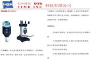 北京红外时代TH210邵氏硬度计使用说明书