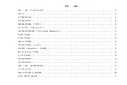 研祥 XS-1710LDNA工业级CPU板卡 说明书