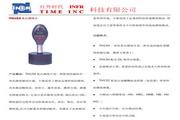 北京红外时代TH154里氏硬度计使用说明书