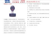 北京红外时代TH152便携式里氏硬度计使用说明书