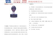 北京红外时代TH150便携式里氏硬度计使用说明书