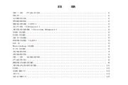 研祥 HSC-1542CLDN-A2工业级CPU板卡 说明书