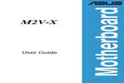 华硕 M2V-X型主板 英文说明书