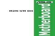 华硕 M2N-VMDH型主板 说明书