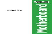 华硕 M2N-MXDVI型主板 英文说明书