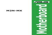 华硕 M2N-MX型主板 说明书