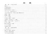研祥 EC3-1547cldna工业级CPU板卡 说明书