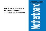 华硕 M2N32-SLIPremium型主板 英文说明书