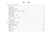 研祥 EC3-1621CLDNA工业级CPU板卡 说明书