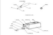 北京时代天晨TR300粗糙度形状测量仪使用说明书