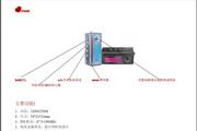中恒DEC-F008R MP3说明书