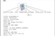 中恒DEC-F11R MP3说明书