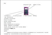 中恒DEC-F62R MP3/MP4说明书