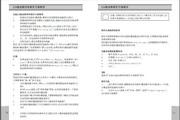中恒DEC-M168R MP3/MP4说明书