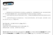 中恒DEC-M560R MP3/MP4说明书