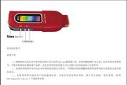 中恒DEC-M650R MP3/MP4说明书