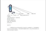 中恒DEC-U180 MP3/MP4说明书