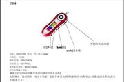 中恒DEC-U210 MP3/MP4说明书