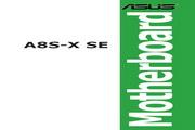 华硕 A8S-X型主板 英文说明书