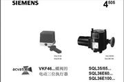 西门子VKF46蝶阀的电动三位执行器说明书