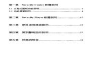 蝴蝶 VG110数字监控卡 使用手册