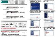 蝴蝶 UPG700SDI高画质HD图像采集卡 使用手册