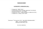 技嘉 GA-586SGM型主板 英文说明书