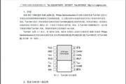 周立功TJA1041 CAN高速收发器说明书