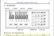 松下AQ-R可控硅输出光电耦合器说明书