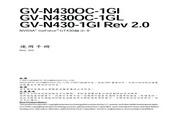 技嘉 GV-N430-1GI显卡 使用说明书