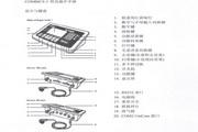 赛多利斯重量类测量器CombICs型说明书
