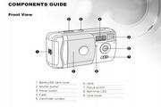 Traveler DC-4000数码相机说明书