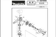 牧田SA7000C砂光机说明书