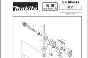 牧田DP4011电钻说明书
