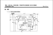 精工电子S-8541系列DC/DC控制器说明书