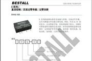 百特E0442-32D固态继电器说明书