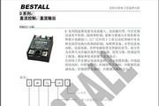 百特D4011-14固态继电器说明书
