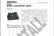 百特3E2042-32N固态继电器说明书