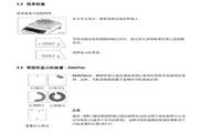 梅特勒-托利多重量类测量器PG-S系列说明书